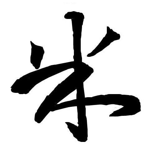 Speaker 卡米哥's avatar