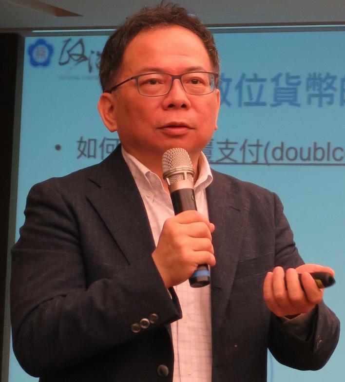 Speaker 陳恭's avatar
